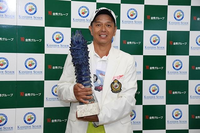 前年大会は山添昌良がシニアツアー初優勝を飾った ※日本プロゴルフ協会提供