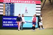 2019年 スタジオアリス女子オープン 初日 吉本ひかる