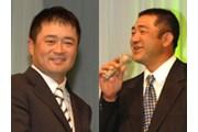 2005年 JGTO表彰式 横田真一 川岸良兼