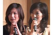 2005年 ブリヂストン エピキュール懇親会 辻村明須香 秋本裕希