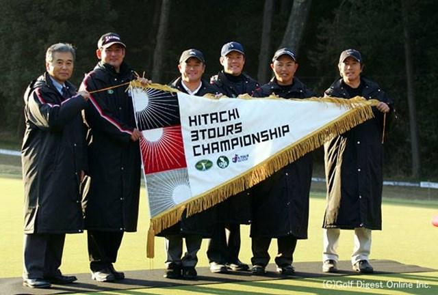 2005年 HITACHI 3TOURS CHAMPIONSHIP 2005 IMPACT! 最終日 記念すべき第1回大会を制したのはJGTOチーム