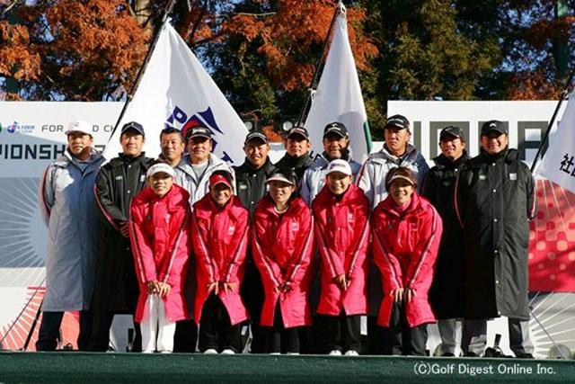 2005年 HITACHI 3TOURS CHAMPIONSHIP 2005 IMPACT! 最終日 互いの健闘を称えあい3ツアーの集合写真で幕を閉じた
