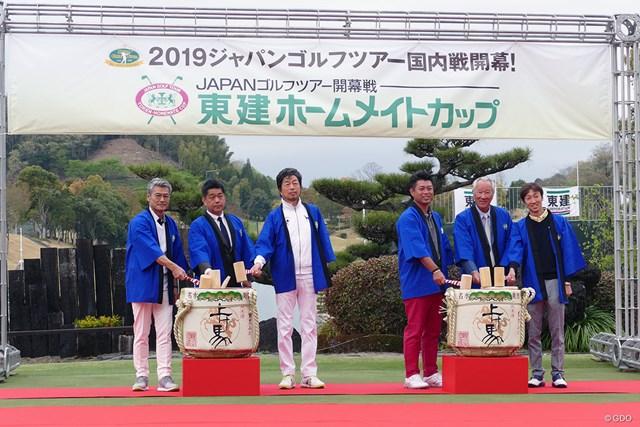 青木功JGTO会長(右から2番目)は平成最後となる大会での熱戦に期待を寄せた