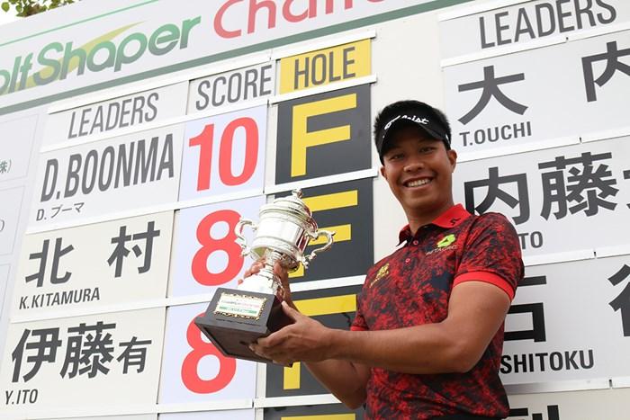 タイのダンタイ・ブーマが優勝した(提供:大会広報) 2019年 i Golf Shaper Challenge in 筑紫ヶ丘 最終日 ダンタイ・ブーマ