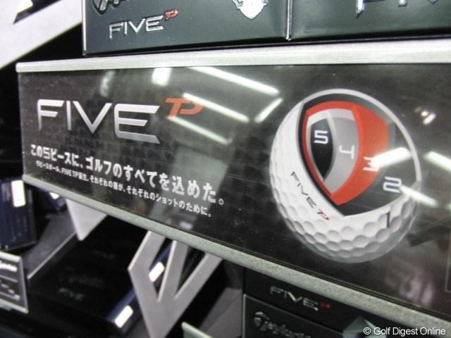 ギアニュース 取材情報 テーラーメイド2010新製品_32 FIVE TPボール パッケージ