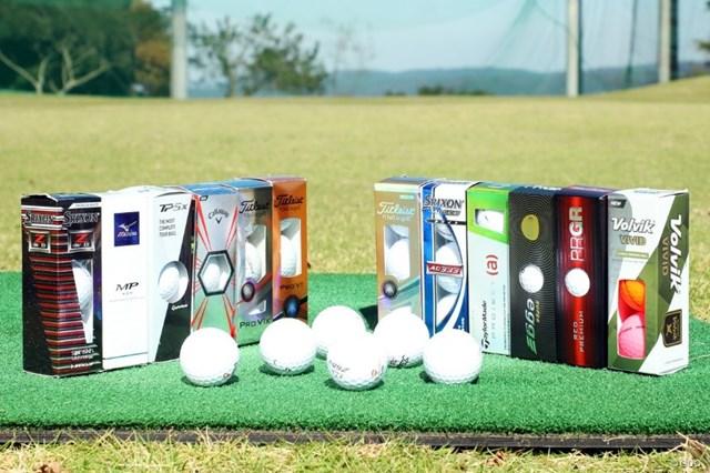 ゴルフはボールの選択肢が多いスポーツ