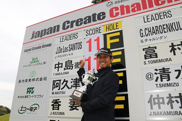 ツアー初優勝を飾った23歳のJ.デロスサントス※提供:大会広報