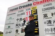 2019年 ジャパンクリエイトチャレンジ in 福岡雷山 最終日 ジャスティン・デロスサントス