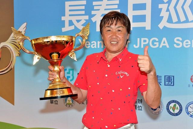 台湾でシニア初優勝を飾った溝口英二 (※大会提供)