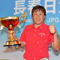 台湾でシニア初優勝を飾った溝口英二 (※大会提供) 2019年 フーボン・ヨートク シニアカップ 最終日 溝口英二