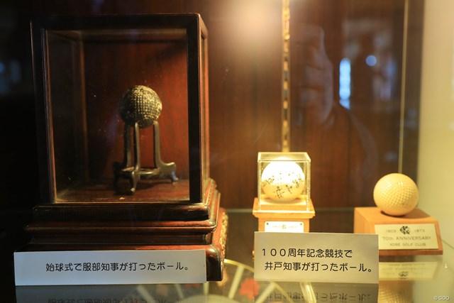 1903年の開場時に始球式で使われたボール。当時は樹液を固めて作ったガッタパーチャだった