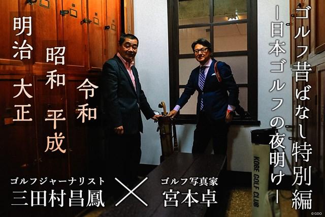 神戸ゴルフ倶楽部のロッカールーム