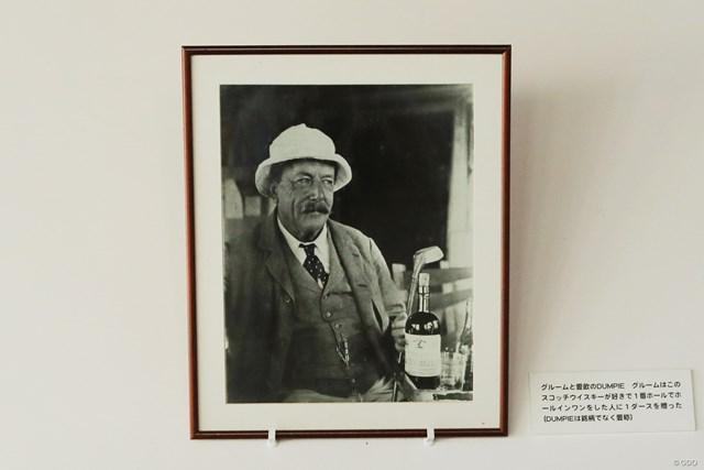 日本初のゴルフ場をつくったアーサー・ヘスケス・グルーム 神戸ゴルフ倶楽部のクラブハウス内にて
