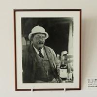 日本初のゴルフ場をつくったアーサー・ヘスケス・グルーム 神戸ゴルフ倶楽部のクラブハウス内にて 神戸ゴルフ倶楽部 アーサー・グルーム