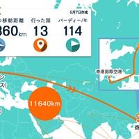 イギリスまではチャーター機で、香港から深センまでは車で来ました 川村昌弘マップ