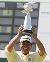 4年ぶりの復活優勝を遂げた林根基 2005年 プレーヤーズラウンジ 林根基