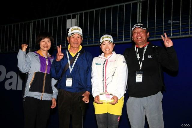 2019年 パナソニックオープンレディースゴルフトーナメント 最終日 勝みなみ 記念写真。左から母・久美さん、祖父・市来龍作さん、勝みなみ、父・秀樹さん