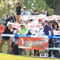 応援団の方々とスタート前に記念撮影、できれば美寿々ちゃんはサングラス外してほしかったな 2019年 パナソニックオープンレディースゴルフトーナメント 最終日 成田美寿々