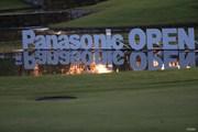 2019年 パナソニックオープンレディースゴルフトーナメント 最終日 看板
