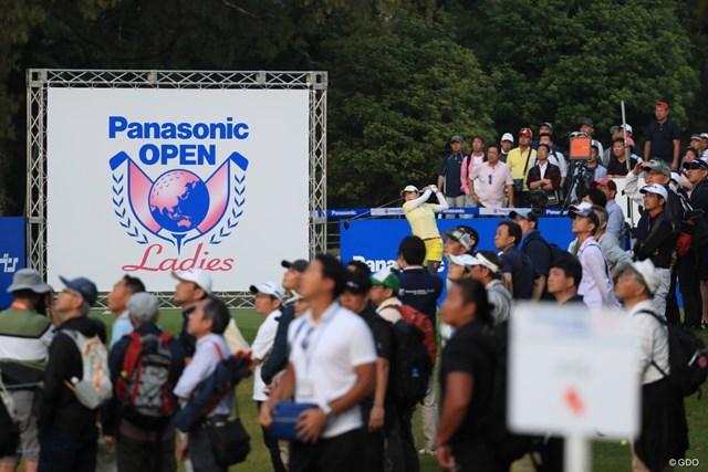 2019年 パナソニックオープンレディースゴルフトーナメント 最終日 勝みなみ 日没間際の優勝争いを多くのギャラリーが見届けた