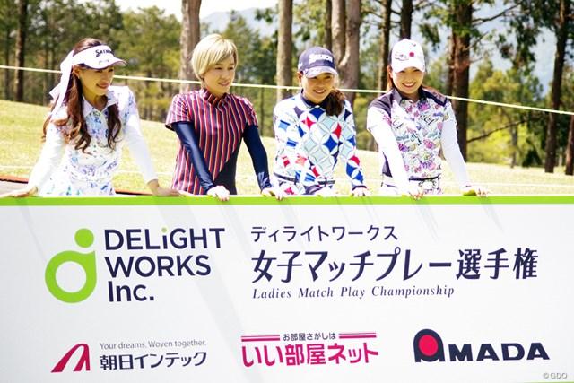 臼井麗香(左)らディライトワークス所属選手