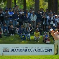 多くのギャラリーも後押し。 2019年 アジアパシフィックオープン選手権ダイヤモンドカップゴルフ 最終日 浅地洋佑