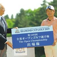 全英オープン行きの切符も手にした。 2019年 アジアパシフィックオープン選手権ダイヤモンドカップゴルフ 最終日 浅地洋佑