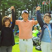 浅地洋佑は妻の智子さん(左)、母・伸子さんとツアー初勝利を喜んだ 2019年 アジアパシフィックオープン選手権ダイヤモンドカップゴルフ 最終日 浅地洋佑
