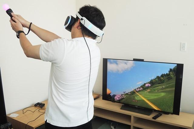 テレビ画面に映されている映像が「VRヘッドセット」の中にも見えている