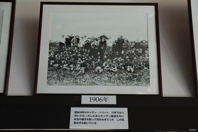 神戸ゴルフ倶楽部ではキャディをねぎらうコンペが100年以上前から行われている