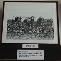 神戸ゴルフ倶楽部ではキャディをねぎらうコンペが100年以上前から行われている 2019年 神戸ゴルフ倶楽部
