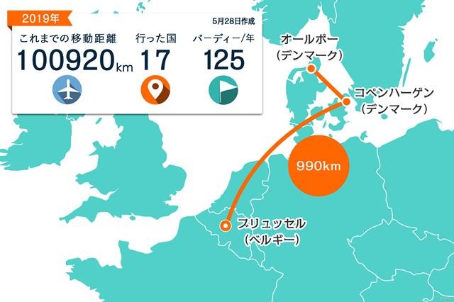 川村昌弘マップ コペンハーゲンからブリュッセルまでは直行便。アントワープまでレンタカーで走ります