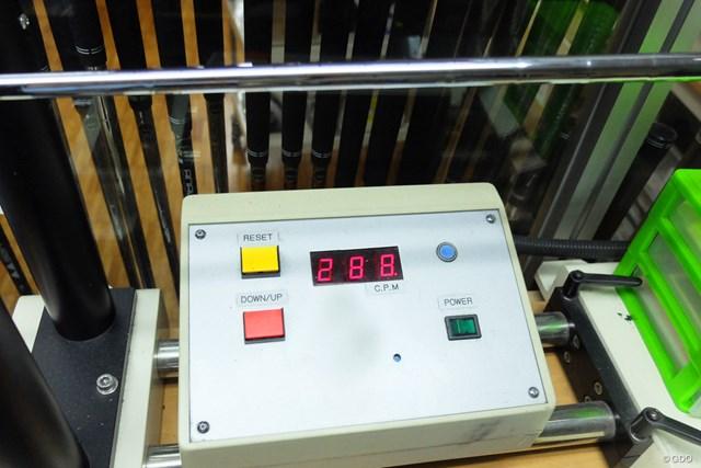 「NSプロ ZEROS 8」の振動数は7番で288cpm