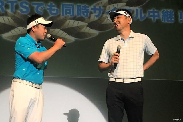 大会開催を発表する丸山大輔(左)と小林正則