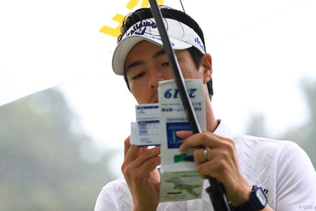 2019年 日本ツアー選手権 森ビル杯 Shishido Hills 3日目 石川遼 チェック