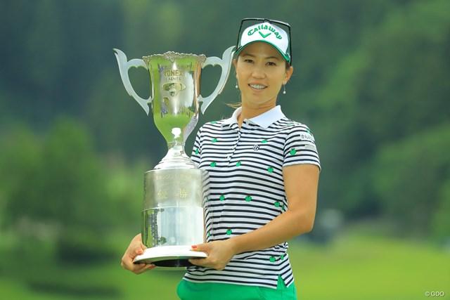 2019年 ヨネックスレディスゴルフトーナメント 最終日 上田桃子 上田桃子がツアー通算15勝目をあげた