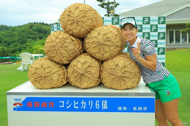 2019年 ヨネックスレディスゴルフトーナメント 最終日 上田桃子 これは羨ましい副賞です。