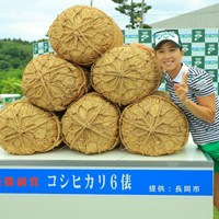 これは羨ましい副賞です。 2019年 ヨネックスレディスゴルフトーナメント 最終日 上田桃子