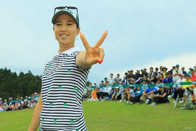 2019年 ヨネックスレディスゴルフトーナメント 最終日 上田桃子 今季2勝目、Yes!