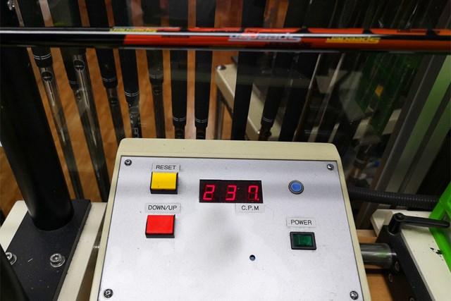 振動数は237cpmと、アフターマーケット用のSとしてはかなり軟らかい数値