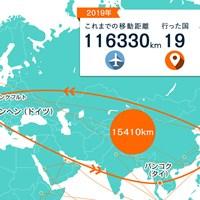 ベルギー、イギリスから一度日本に帰って再びヨーロッパへ 2019年 BMWインターナショナルオープン 事前 川村昌弘マップ