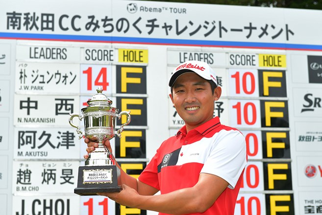 朴ジュンウォンが逆転優勝 阿久津未来也は2位