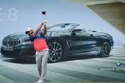 2019年 BMWインターナショナルオープン 3日目 ジョーダン・スミス