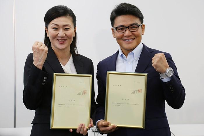 東京五輪で女子コーチを務める服部道子(左)、ヘッドコーチの丸山茂樹 2019年 服部道子 丸山茂樹
