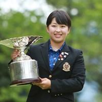 令和初の日本女子アマチャンピオンとなった西郷真央 2019年 日本女子アマチュア選手権 最終日 西郷真央