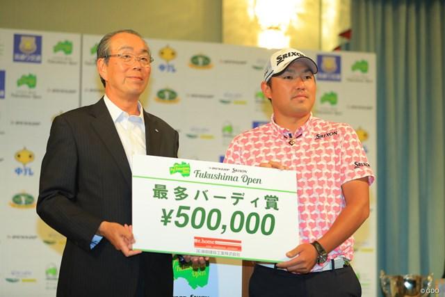 優勝は逃したが、最多バーディ賞を獲得した秋吉翔太