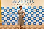 2019年 資生堂アネッサレディスオープン 事前 永峰咲希