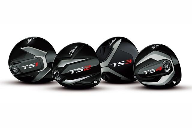 「TS1」「TS4」の登場で、TSシリーズが4モデル揃った