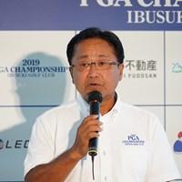 日本プロゴルフ協会(PGA)の倉本昌弘会長 2019年 日本プロゴルフ選手権大会 事前 倉本昌弘