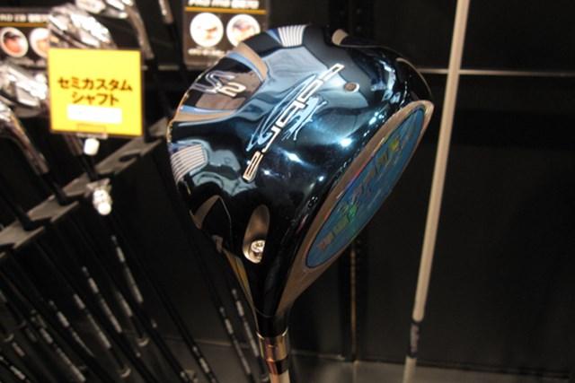 ギアニュース 「VG3ゴルフボール」が登場!タイトリスト、コブラ、フットジョイ新製品発表会 NO.13 ソール部分がブルーと斬新的な「コブラ S2ドライバー レディス」